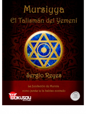 Mursiyya, el talismán del yemení